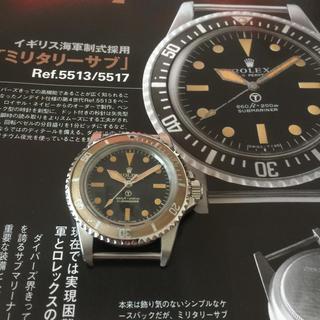 ROLEX - ジャンク Mil Sub 5513 5517 カスタムウォッチ ミリタリーサブ
