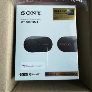 SONY - SONY  WF- 1000XM3 ノイズキャンセリング機能搭載ワイヤレス