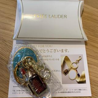 エスティローダー(Estee Lauder)のエスティーローダー 非売品 キーホルダー(キーホルダー)