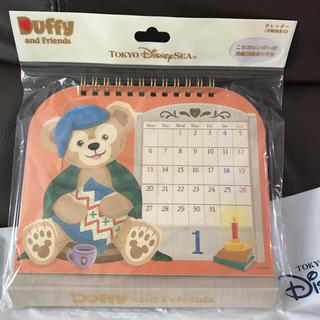 ダッフィー - ダッフィー&フレンズ♡ 卓上カレンダー 2020
