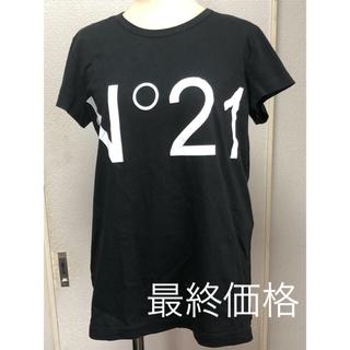 ヌメロヴェントゥーノ(N°21)の超美品★ヌメロヴェントゥーノ 黒 Tシャツ レディース 40 連休セール(Tシャツ(半袖/袖なし))