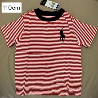 Ralph Lauren - ✔︎即日発送 【 ラルフローレン 110cm キッズ レッド Tシャツ 】