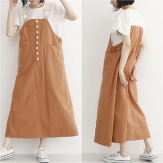 merlot - メルロー 配色ボタンコットンジャンパースカート