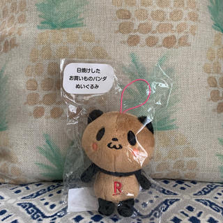 Rakuten - 日焼けしたお買いものパンダ(新品未開封)    ★非売品★