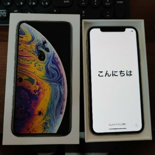 iPhone - iPhone XS 64GB silver SIMフリー