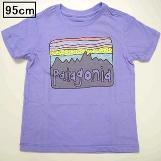 patagonia - パタゴニア ベビー フィッツロイ スカイズ 半袖Tシャツ 95cm バイオレット