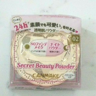 CANMAKE - ☆新品未使用☆キャンメイク シークレットビューティパウダー 02 ナチュラル