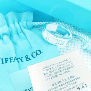 ティファニー(Tiffany & Co.)の☆新品☆未使用☆ティファニー アトラスリング15号(リング(指輪))