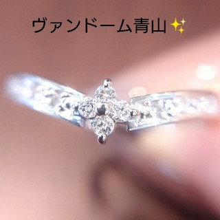 ヴァンドームアオヤマ(Vendome Aoyama)のふんぼ様専用✨k18 ダイヤモンド リング ハーフエタニティ 11号(リング(指輪))