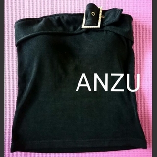 アンズ(ANZU)のチューブトップ キャミソール カップ付き パッド付き(ベアトップ/チューブトップ)