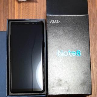 ギャラクシー(Galaxy)のGalaxy Note 8(携帯電話本体)