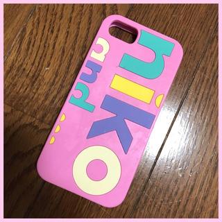 ニコアンド(niko and...)のNiko and…♡携帯ケース(iPhoneケース)