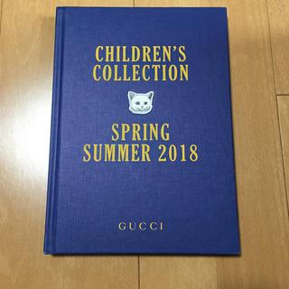 Gucci - GUCCIチルドレンコレクション本正規品