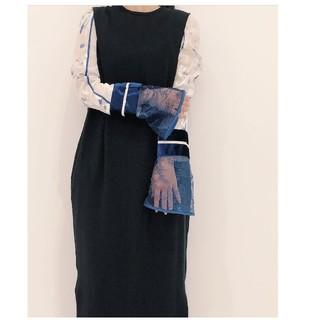 mame - mame Silk Lame Print Sleeve L/S Dress