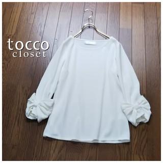 tocco - トッコクローゼット☆袖リボンプルオーバートップス