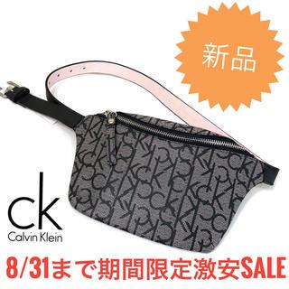 Calvin Klein - ★新品★ カルバンクライン レザー ウエストポーチ ボディバッグ 黒系