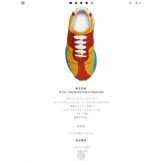 マルニ(Marni)の★ マルニ MARNI ビックフィットスニーカー 37★(スニーカー)
