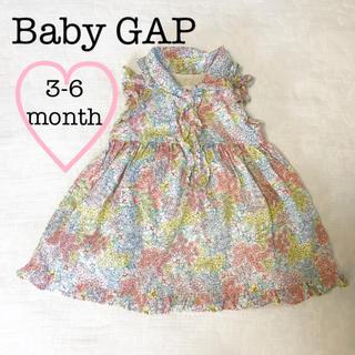 babyGAP - 🌸美品🌸Baby GAP  3-6ヶ月 フラワーワンピース