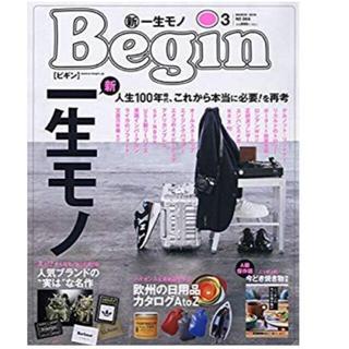 送料込み☆ビギン Begin 2019年3月号☆メンズファッション雑誌