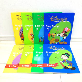 Disney - シングアロングリリックスと歌詞絵本 ディズニー英語 DWE