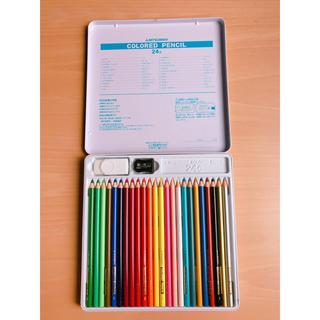 色鉛筆24本セット 新品未使用
