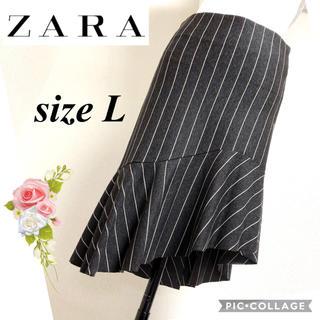 ZARA - ZARAザラのストライプアシメントリースカート(サイズL)
