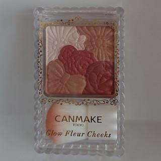 CANMAKE - キャンメイク グロウフルールチークス 10 テラコッタ