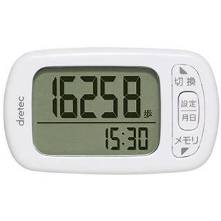DRETEC(ドリテック) 歩数計 消費カロリー エクササイズ表示 ホワイト