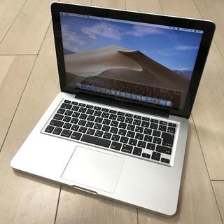 Apple - SSD240GB MacBook Pro 13inch Mid 2012/8GB