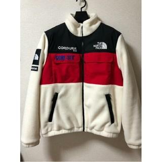 Supreme - Supreme Expedition Fleece Jacket