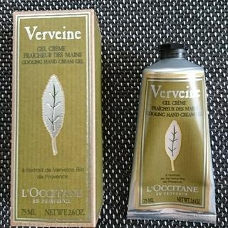 L'OCCITANE - 新品未使用箱付きロクシタン ヴァーベナハンドクリーム75ml