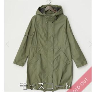 TOMORROWLAND - 秋 スプリング 薄いコート