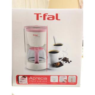 T-fal - 【新品 未使用】ティファール コーヒーメーカー