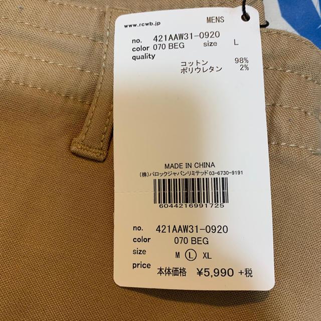 RODEO CROWNS WIDE BOWL(ロデオクラウンズワイドボウル)のRODEO CROWNS WIDE BOWL 3本セット メンズのパンツ(ワークパンツ/カーゴパンツ)の商品写真