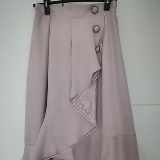 axes femme - ❮新品未使用♪❯axes femme釦付きラッフルスカート♪