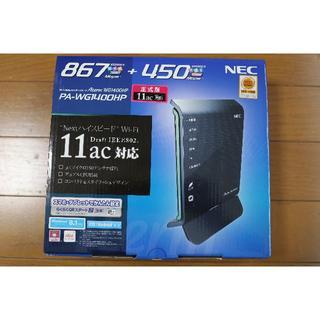 エヌイーシー(NEC)のNEC Aterm PA-WG1400HP 無線LANホームルーター(PC周辺機器)