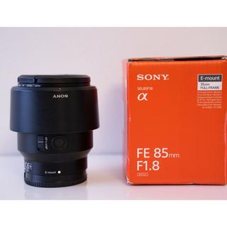 SONY - Sony 85mm f1.8