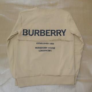 バーバリー(BURBERRY)のバーバリー トレーナー L(トレーナー/スウェット)