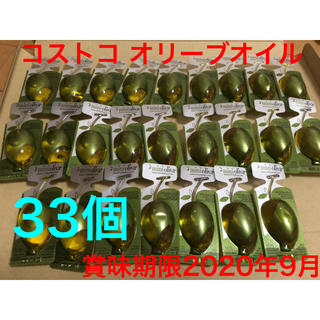 コストコ(コストコ)のコストコ オリーブオイル 33個(調味料)