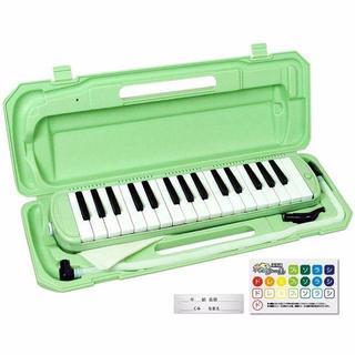 鍵盤 ハーモニカ ピアニカ メロディーピアノ 緑