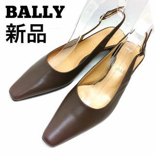 バリー(Bally)の★新品未使用★BALLY*バックストラップシンプルパンプス*グレージュ(ハイヒール/パンプス)