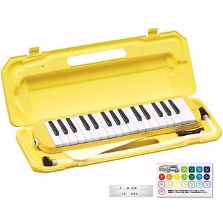 鍵盤 ハーモニカ ピアニカ メロディーピアノ 黄色