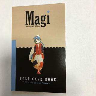 マギ ポストカード  12枚