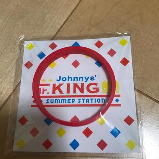 Johnny's - サマステ Mr.KING ラバーバンド