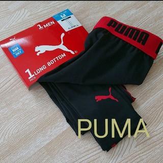 PUMA - 【新品】PUMA  ロングタイツ サイズM