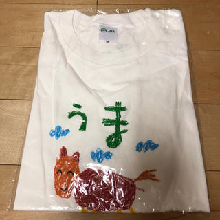 松坂桃李デザイン JRA HOLIDAYS Tシャツ