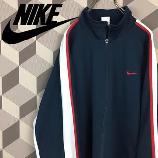 ナイキ(NIKE)の【ナイキ】刺繍ワンポイント トリコロール ビッグシルエット ジャージ Nike(ジャージ)