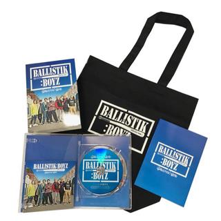 BALLISTIK BOYZ アルバム 初回限定盤