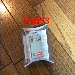 Supreme - Supreme Tsubota Pearl Hard Edge Lighter