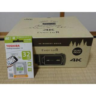 ビクター(Victor)の【新品/SD32GB付】JVC 4Kメモリビデオムービー「GZ-RY980-A」(ビデオカメラ)